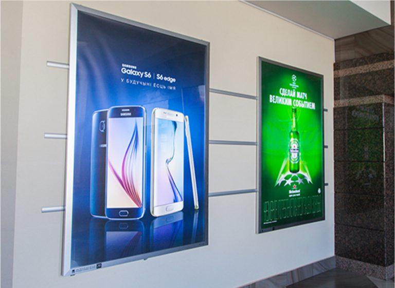 Реклама в Бізнес-центрах