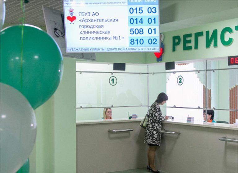 Реклама в клініках