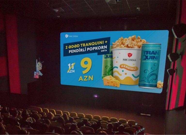 Реклама в кінотеатрах