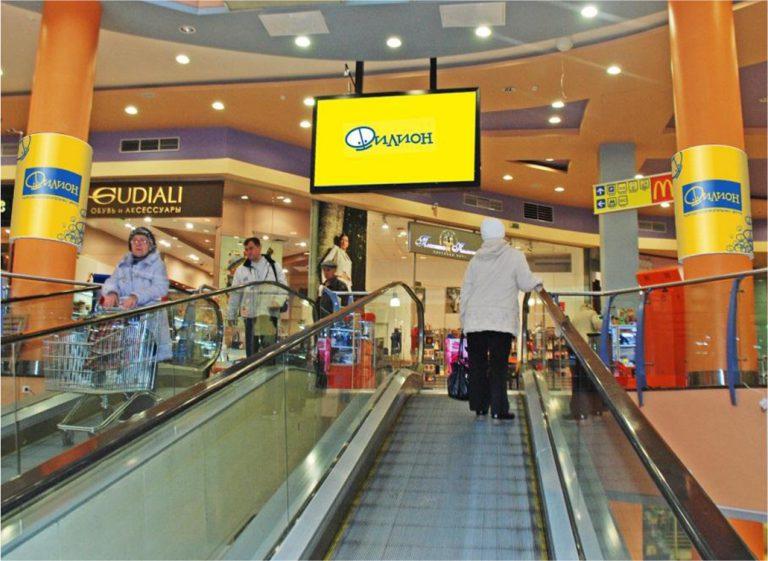Реклама в торгових центрах